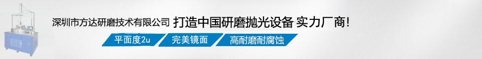 打造中国研磨设备第一品牌
